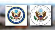美國駐華使館徽標突刪「中國」引猜測