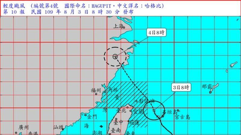 颱風哈格比持續增強 進入台灣東北部海面