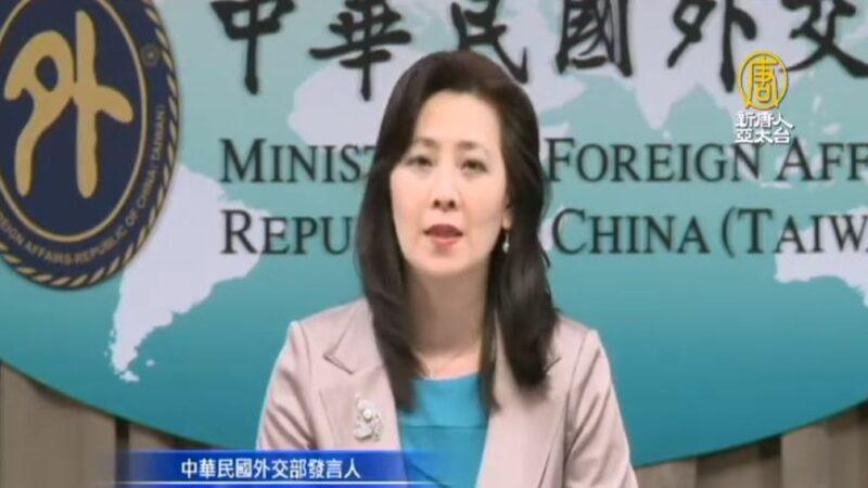 传索马利兰拟承认台湾 外交部:民主结盟强化交往