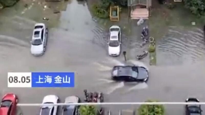 黑格比颱風襲上海 街道變河流 積水深達1米(視頻)