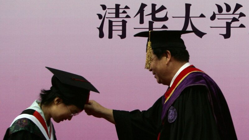 清华和北大是世界一流大学?学者讽中共自娱自乐