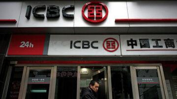 大陆银行业降薪潮 员工:已经降无可降