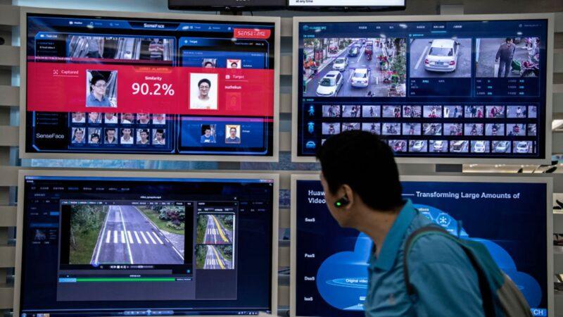 """美媒:中共利用AI技术 打造全国性""""全景监狱"""""""