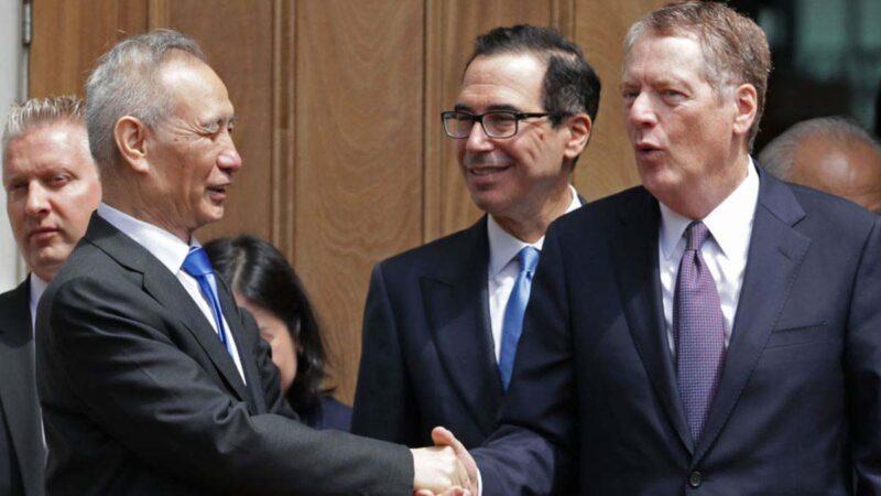 没谈就崩了?美中8月15日贸易会谈无限期推迟