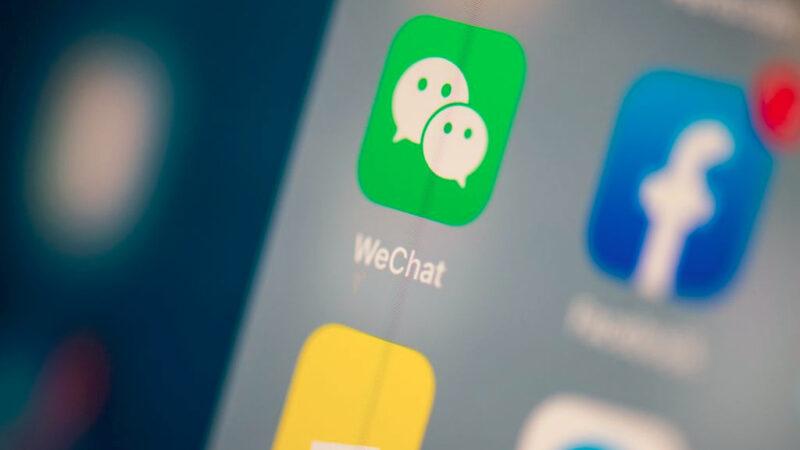 川普或允美企在中国用微信 苹果股价回升