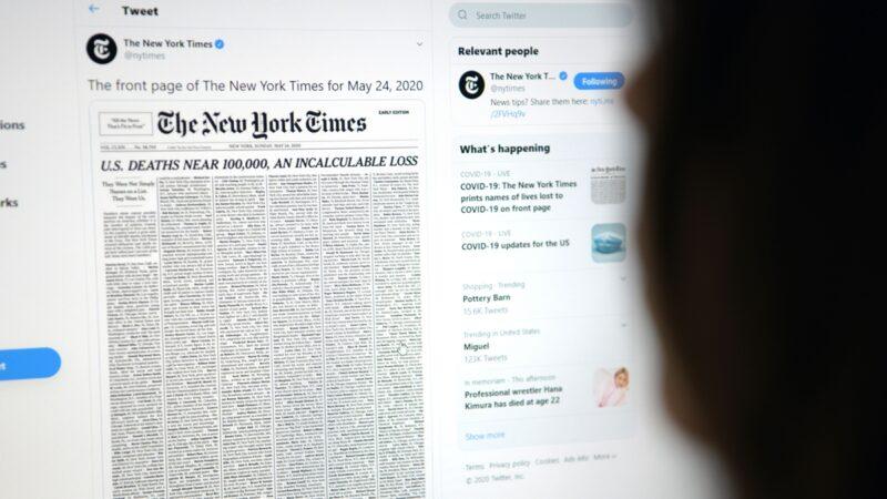 【名家專欄】改寫誹謗法 將真相帶回新聞界