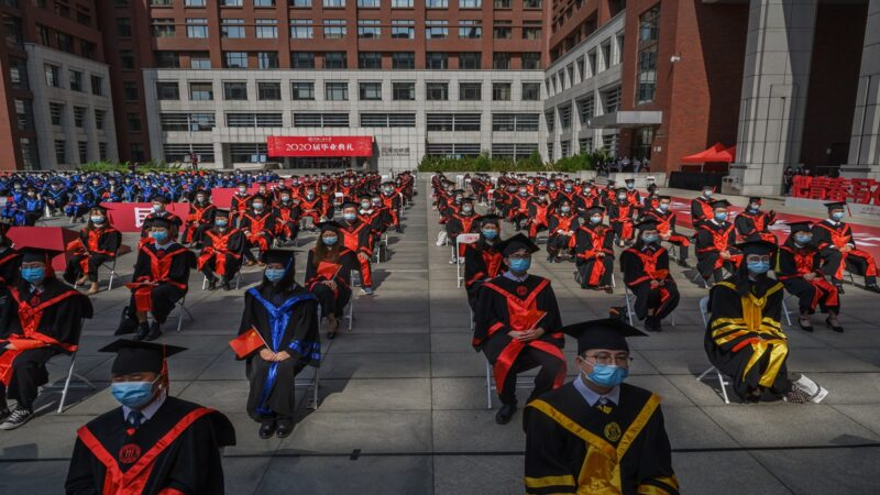 北京疫情多嚴峻?高校「封閉管理」惹質疑