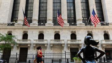 美加强监管上市中企 不遵守审核就下市