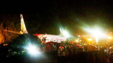 雨中降落冲出跑道 印度撤侨专机断裂17死173人伤