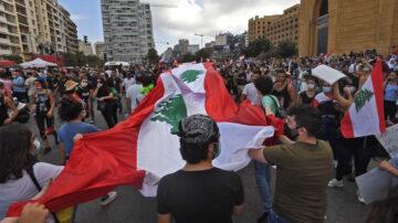 黎巴嫩民众抗议大爆炸事故 要求政府下台