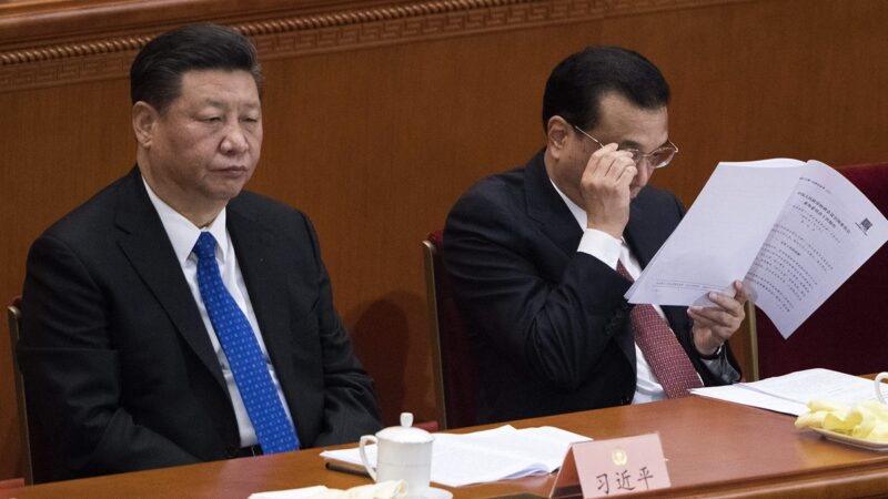 """习近平《求是》发文 承认经济面临""""重大考验"""""""
