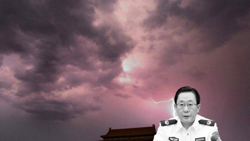 趙克志赴東北批「兩面人」 兩公安高官離奇失踪