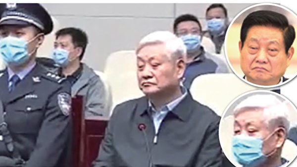 王友群:赵正永被判死缓 曾庆红可能被抓捕