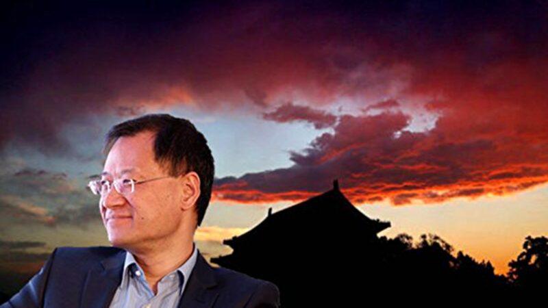 許章潤否認嫖娼擬告北京 國保上門警告律師