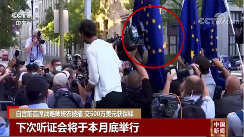 新聞聯播現「新中國聯邦旗」 網友:央視有戰友啊!