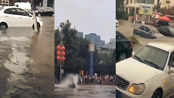 """汛情北上 北京天津同日开启""""看海""""模式(视频)"""