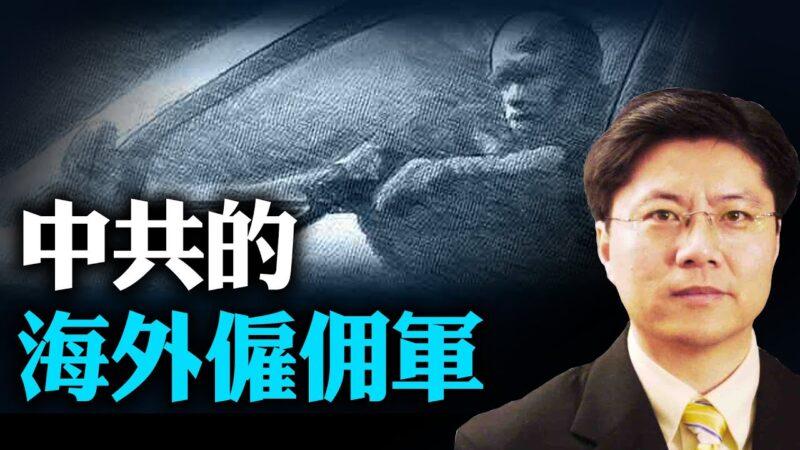 美国金牌主持人去年为何制作一期攻击郭文贵节目?