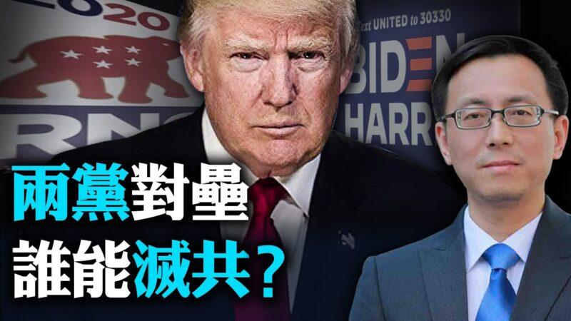 【唐靖远快评】川普未来对中政策暗藏玄机