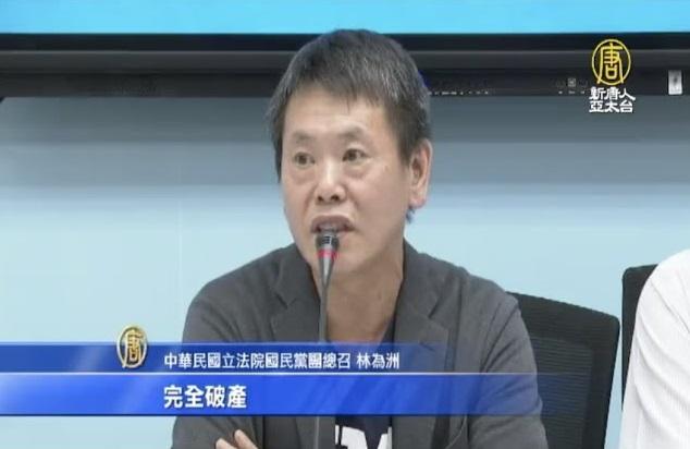 港府DQ又延選舉 國民黨立委:沒收民主.誰信中共?