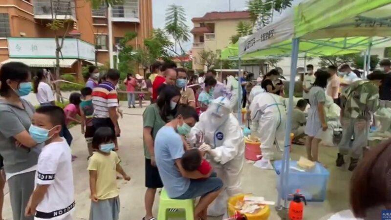 疫情表彰大会刚过 云南进战时状态 瑞丽急封城(视频)