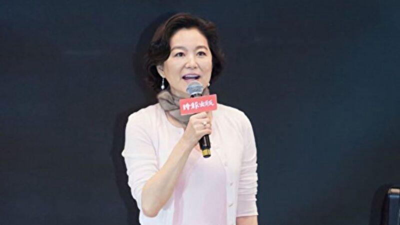 """林青霞获赞""""世上最好继母"""" 32岁继女近照曝光"""