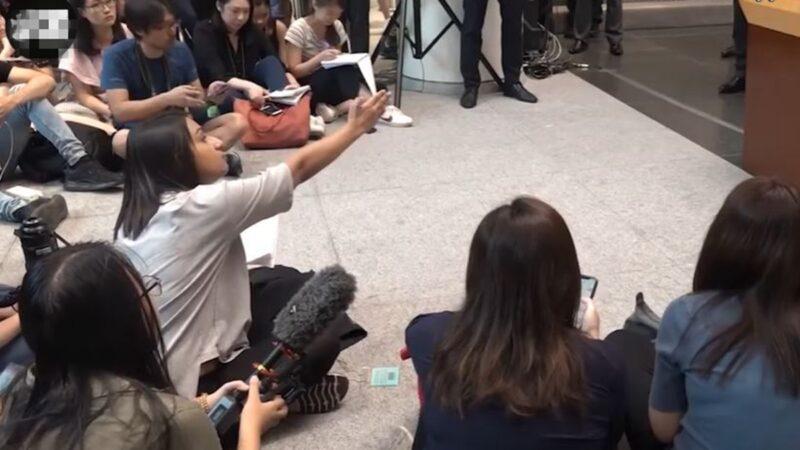 """要林郑月娥""""讲人话"""" 香港记者遭打压(视频)"""