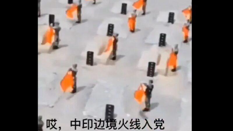 """网传中共士兵""""墓地入党"""" 网友:去送死吗?(视频)"""
