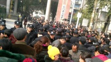 湖南皂市水库移民生活艰难 上访遭判刑