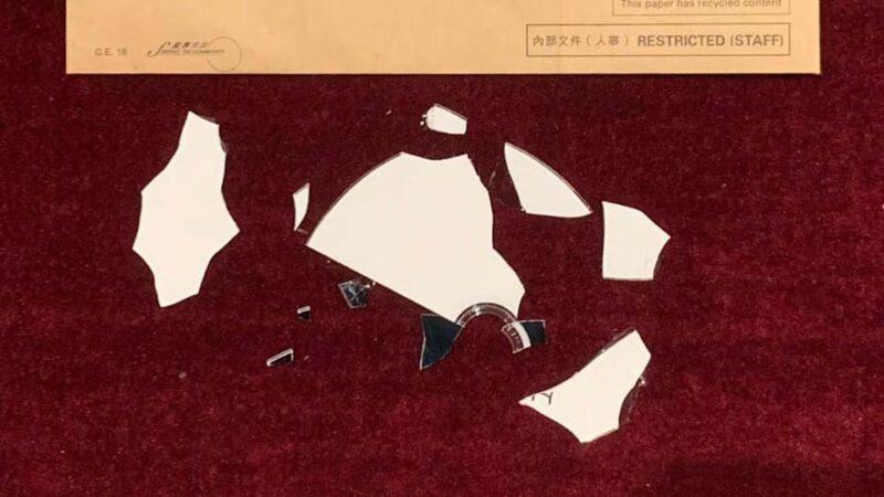 反送中紀錄片DVD送審變碎片 被港府評為「三級片」