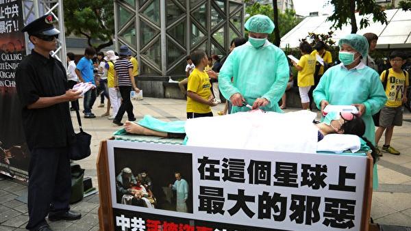 多少大陸醫院涉嫌活摘人體器官(1)