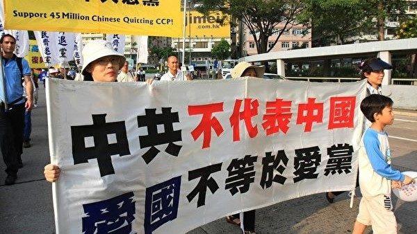 """袁斌:中共是""""老百姓的党"""",你信吗?"""