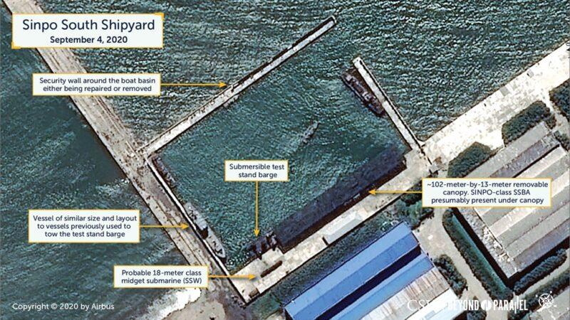 卫星影像:朝鲜疑为潜射弹道飞弹准备