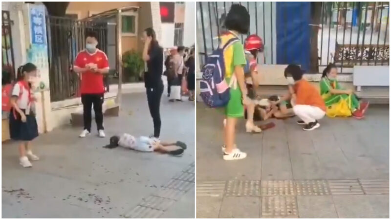 廣州一小學爆砍人案致2死4傷 凶手自殘身亡