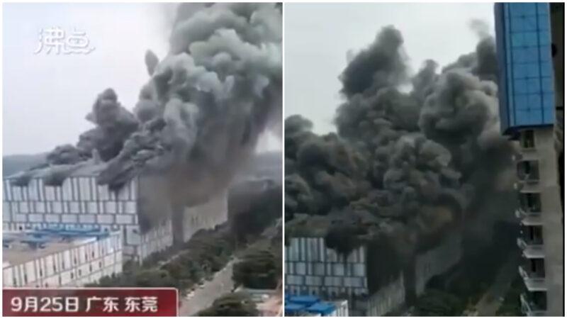 華為東莞研發實驗室起火 滾滾濃煙直竄天際