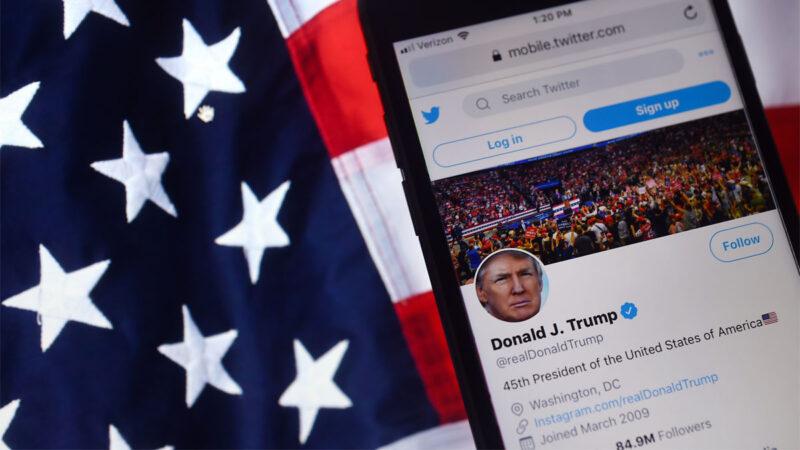 推特双重标准?限制川普与保守派言论放纵左派