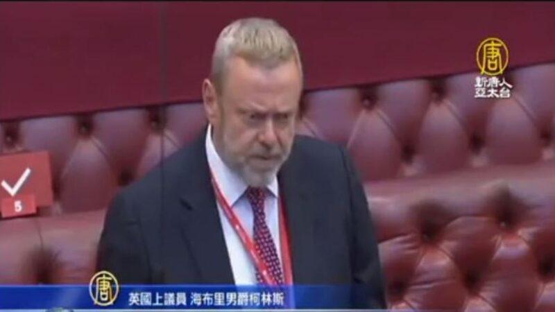 英外交副部长:将持续向WHO提中共活摘器官问题