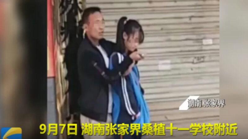 湘男追砍4学生 刀架女生脖颈与警对峙(视频)