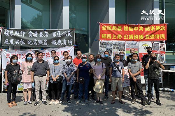 张林:法拉盛华人集会游行 压倒中共邪气