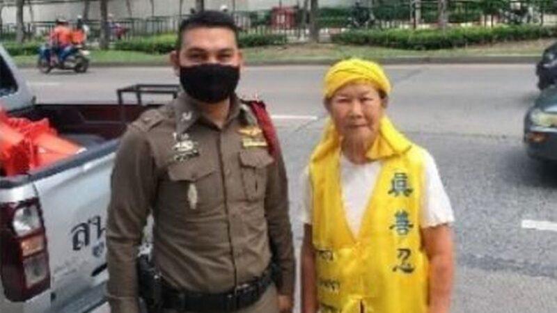 泰八旬老人給中國駐泰國領館大使呂建的信(圖)