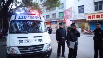 【禁聞】外貿商戶爆料 銀行帳號被公安凍結