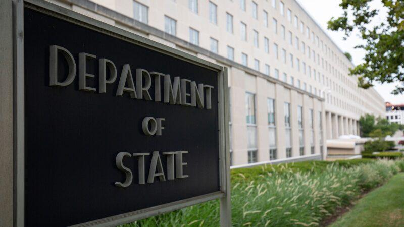 美國國務院報告:中共破壞環境11條惡行