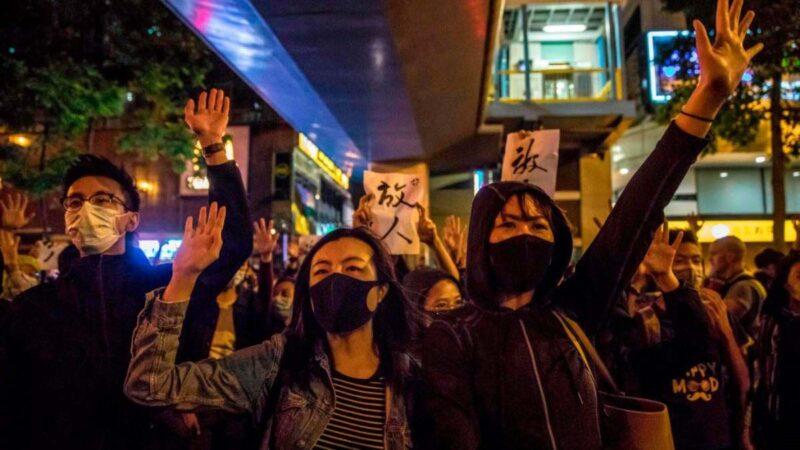 聲援理大抗暴 28港人今遭「非法集結」起訴