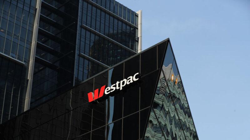 涉洗錢反恐法 西太平洋銀行遭罰13億澳元創記錄