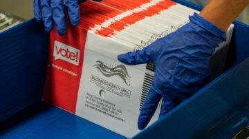 宾州现川普选票被丢弃 邮寄选票再受争议