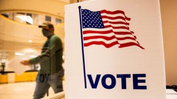 美大选明州提前投票 川普撼动民主党根基