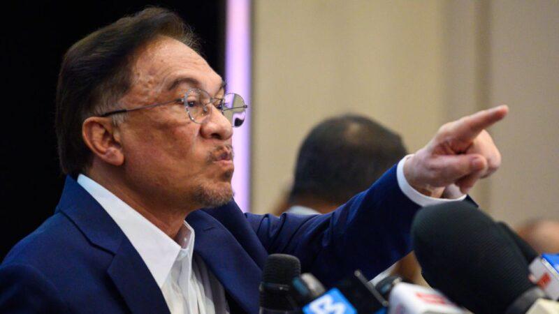 大马政局波涛诡异 传安华获国会多数议席或执政
