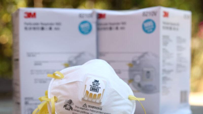 中国假N95口罩 美海关查获50万枚
