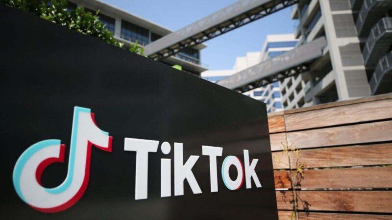 美议员吁驳回甲骨文合作协议 TikTok交易两头受压