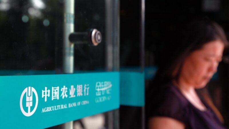 中國大量外貿人員銀行卡被公安凍結內情曝光