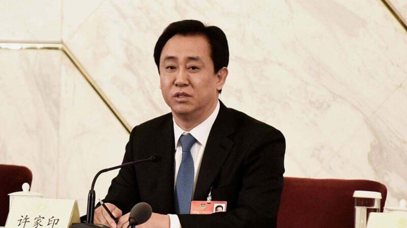 许家印喊话无效 路透:深圳政府正调查恒大财富